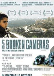 خمس كاميرات محطمة - سيما دكة