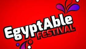 """مهرجان """"مصر قادرة"""" - ماراثون غنائي في الإسكندرية"""