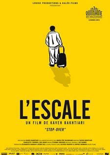 ترانزيت - بانوراما الفيلم الأوروبي في جالاكسي