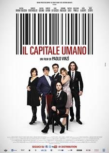 رأسمال إنساني - بانوراما الفيلم الأوروبي في جالاكسي