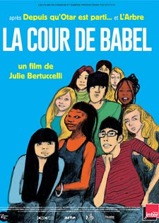 ساحة بابل (2) - بانوراما الفيلم الأوروبي في زاوية