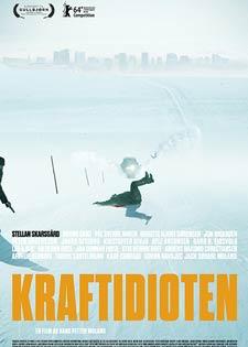 ترتيب الاختفاء - بانوراما الفيلم الأوروبي في زاوية