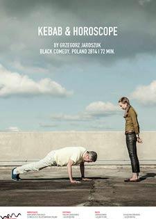 كباب و أبراج - بانوراما الفيلم الأوروبي في زاوية