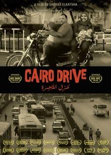"""""""طرق القاهرة"""" في زاوية"""