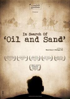 """""""الحنين"""" في سينما المعهد الهولندي: البحث عن النفط و الرمال"""