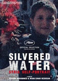 """""""ماء الفضة"""" في أسبوع """"آفاق"""" السينمائي الثاني"""