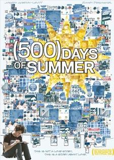 """500 يوم مع """"سَمَر"""" في سيما دكّة"""