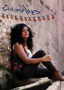 دينا الوديدي في خيمة الموسيقى