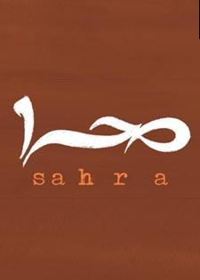 فريق صحرا في نادي القاهرة للجاز