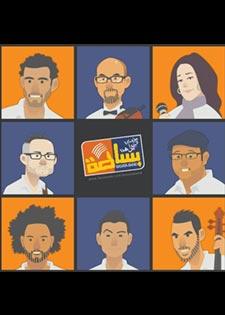 بساطة في دار أوبرا القاهرة