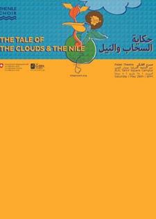 عرض كورال النيل الأول: حكاية السحاب و النيل