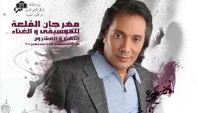 علي الحجار في مهرجان القلعة الثالث و العشرون