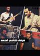 فرقة شادي أحمد في نادي القاهرة للجاز