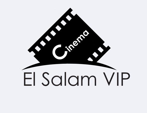 السلام كونكورد VIP -  مصر الجديدة