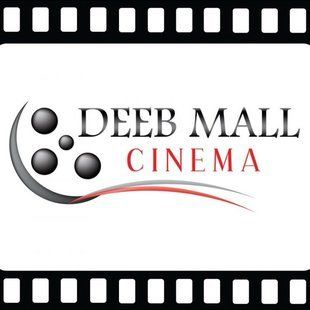 El Deeb Mall Cinema -  Sidi Gaber