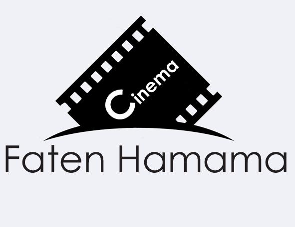 Faten Hamama -  El Manial