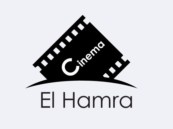 El Hamra -  Heliopolis