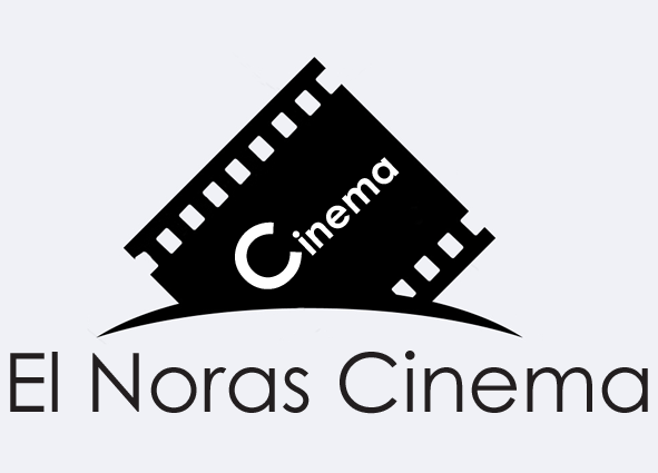 El Noras Cinema -  El Shark District