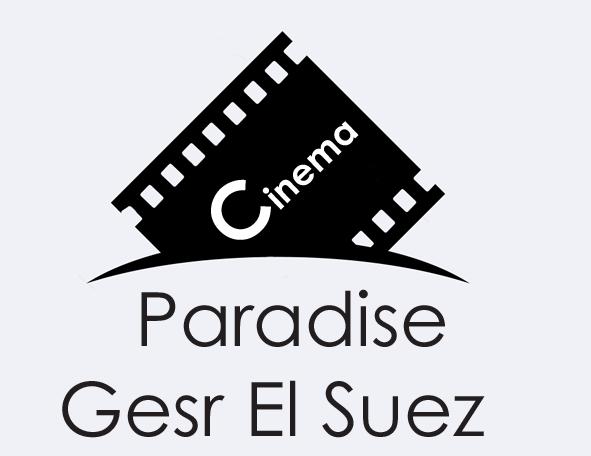 Paradise Gesr El Suez (Closed) -  Heliopolis