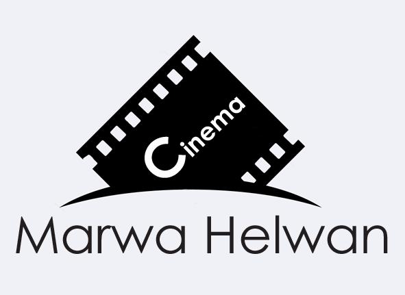 Marwa Helwan -  Helwan