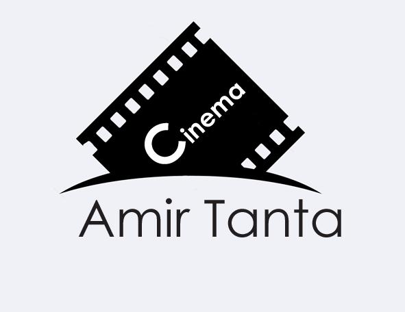 Amir Tanta -  Tanta