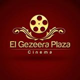 Galaxy El Gezeera Plaza -  El Mansoura