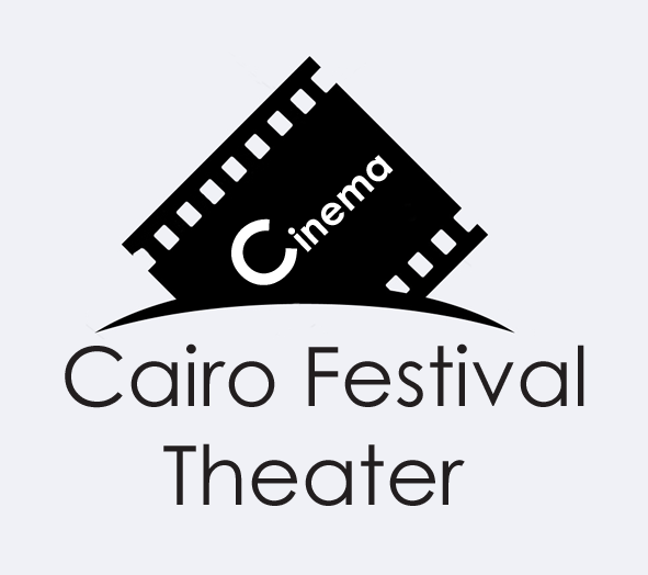 Cairo Festival VIP Theater -  New Cairo
