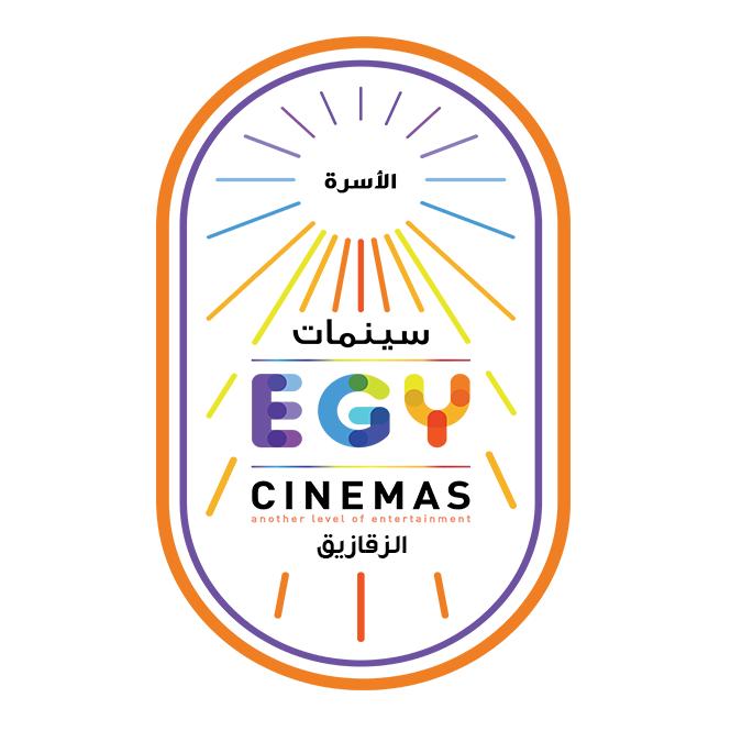 Al Osra Cinema -  El Zagazig