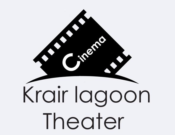 Krair lagoon Theater -  North Coast