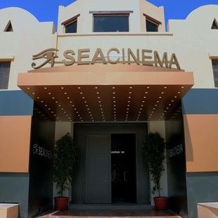 Sea Cinema -  El Gouna