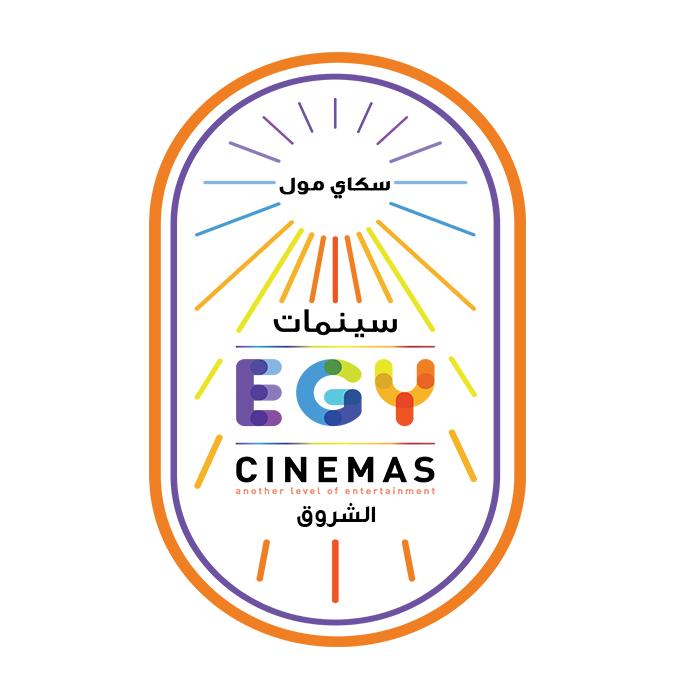سينما سكاى مول الشروق -  مدينة الشروق