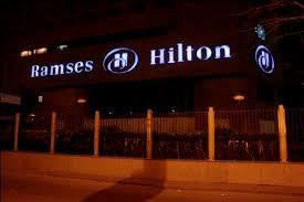 Ramses Hilton  -  Downtown