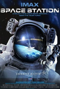 Space Station (عائلة)