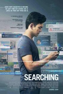 Searching (عائلة)