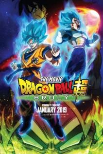 Dragon Ball Super: Broly (رجال)