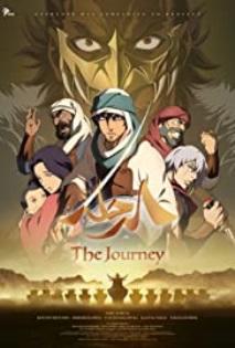 The Journey - مدبلج