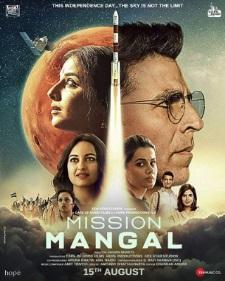 Mission Mangal (رجال)